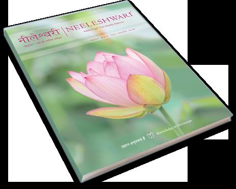 Neeleshwari - Siddha Yoga Path Magazine