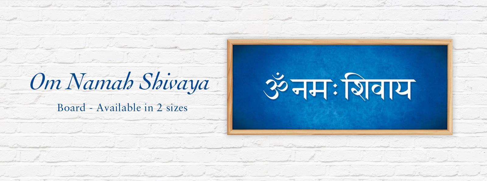 Om Namah Shivaya Board