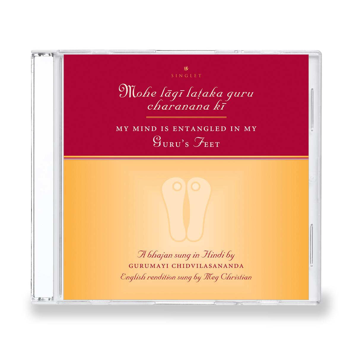 CD - Shri Guru Gita