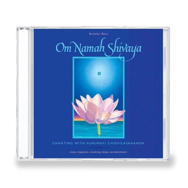 Om Namah Shivaya Bhupali Raga