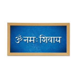 Mantra Products