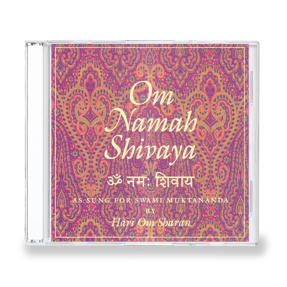 OM NAMAH SHIVAYA-Yaman Kalyan Raga