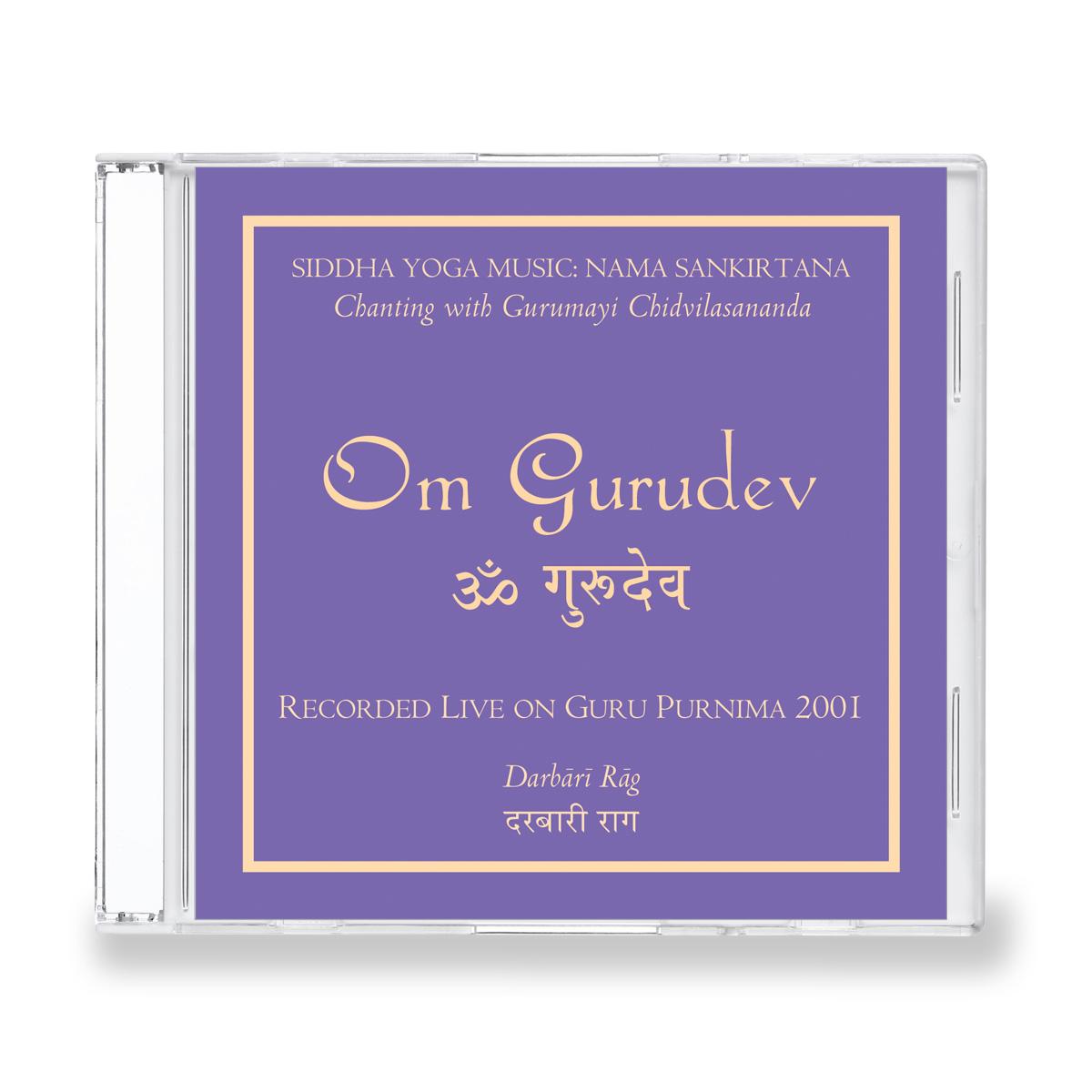 CD - Om Gurudev