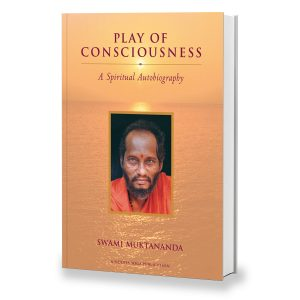Buy Swami Muktananda Books Online in India