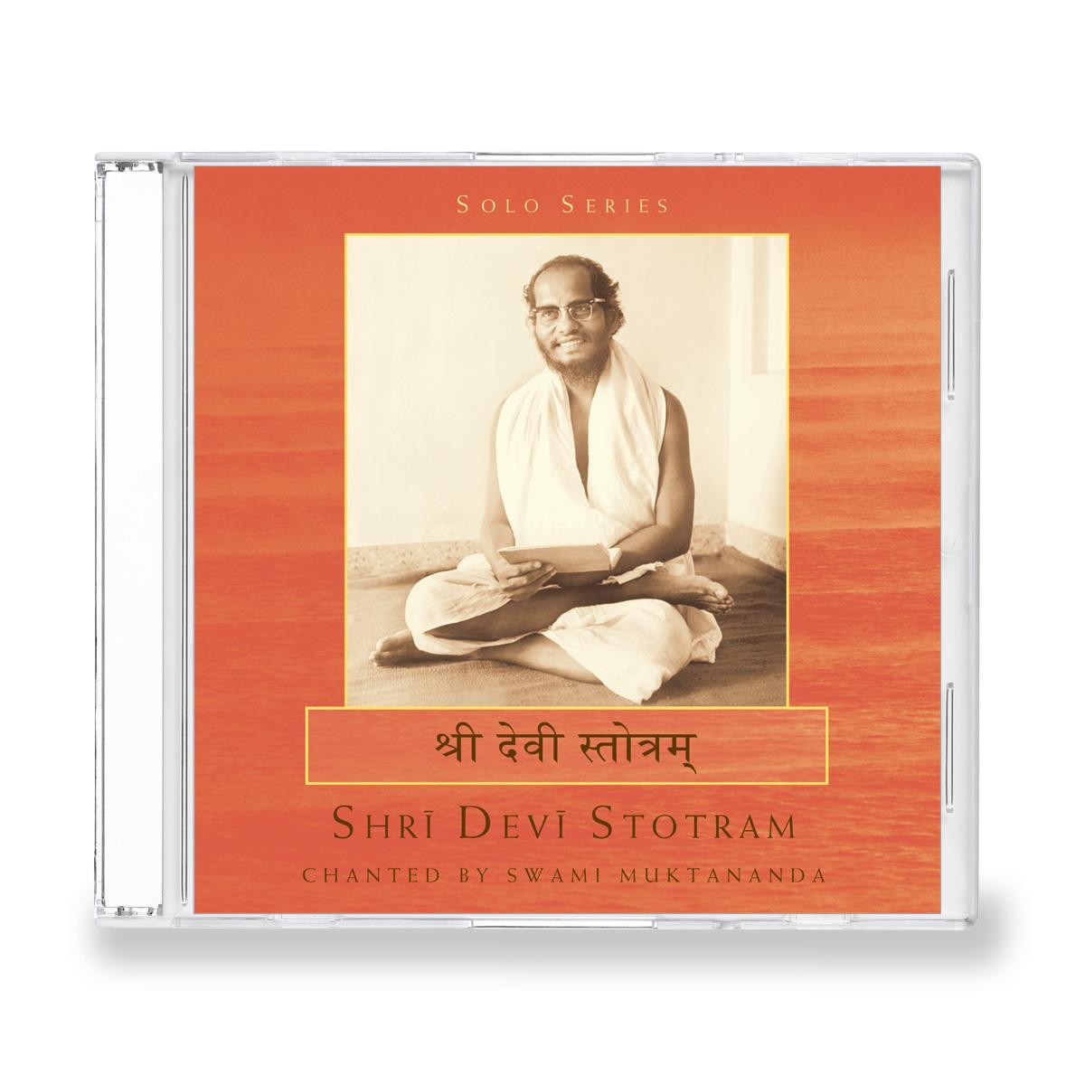CD - Om Namo Bhagavate Muktanandaya (Ganeshpuri Version)